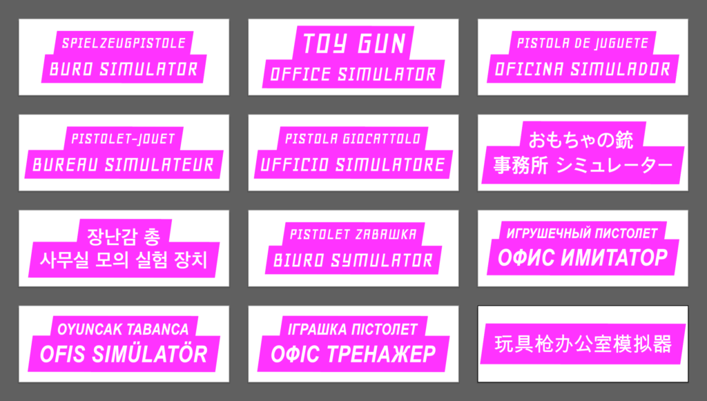 Localizing Toy Gun Office Simulator